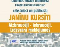 Eiropas kultūras vakars ar Janīnu Kursīti