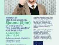 """Ar prieku aicinām uz tikšanos ar islandiešu rakstnieku Sjounu (Sjón) un viņa grāmatas """"Ēnu lapsa/Skugabaldrs"""" atvēršanas svētkiem!"""