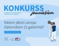 """Ārlietu ministrija izsludina Latvijas starptautiskās atzīšanas """"de iure"""" simtgadei veltītu konkursu jauniešiem"""