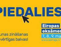 Eiropas eksāmens notiks 7.,8.,9.maijā. Piedalies!