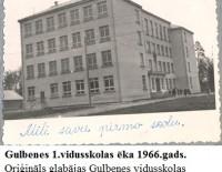 Izglītība fotogrāfijās (1949-1989)