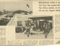 Latvijas Tautas frontes Gulbenes nodaļas vēsture