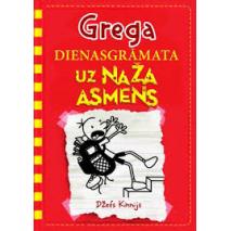 Bērnu lasītākās grāmatas 2017.gadā