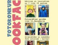 Grāmatu sejas jeb Bookface arī Gulbenē