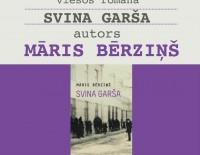 """Tikšanās ar grāmatas """"Svina garša"""" autoru Māri Bērziņu"""