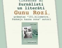 Tikšanās ar publicisti un literāti Gunu Rozi