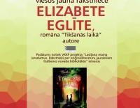 Viesos rakstniece Elizabete Eglīte