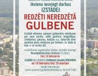 """Bibliotēka aicina iesniegt darbus izstādei """"Redzēti neredzētā Gulbene""""."""