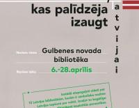"""Ceļojošās izstādes """"Bibliotēkas, kas palīdzēja izaugt Latvijai"""" atklāšana"""