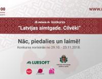 """Erudīcijas konkursa  """"Latvijai – 100. Domā. Izzini. Stāsti!"""" 3. kārta"""