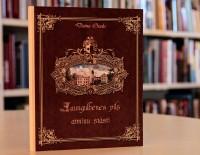 """Dainas Ozolas grāmata """"Jaungulbenes pils atmiņu stāsti"""""""