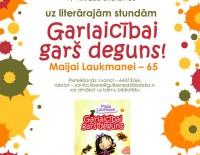 Literārās stundas bērnu bibliotēkā