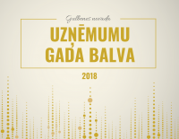 """Konkursss """"Gulbenes novada gada uzņēmumu balva"""""""