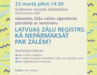 """Seminārs """"Latvijas zāļu reģistrs: kā nepārmaksāt par zālēm?"""""""