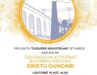 """Gulbenes novada bibliotēkā turpinās projekts """"Zudušās industrijas""""."""