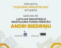 """Projekta """"Zudušās industrijas"""" ietvaros saruna ar LIMF pārstāvi Andri Biedriņu"""