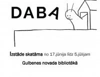 Latvijas Mākslas akadēmijas Grafikas katedras studentu darbu izstāde - bilžu grāmatu skate DABA.