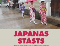 """Dokumentālā filma """"Japānas stāsts"""""""