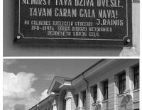 1989. martā tika atklāta piemiņas plāksne komunistiskā genocīda upuriem.