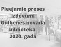 Preses izdevumi Gulbenes novada bibliotēkā 2020.gadā