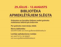 Ierobežojumi Gulbenes novada bibliotēku darbībā līdz 12.augustam