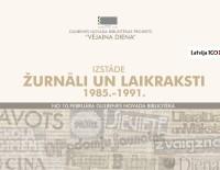 """No 10. februāra skatāma izstāde """"Žurnāli un laikraksti. 1985.-1991."""""""