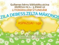 Literārās stundas – par Aspaziju