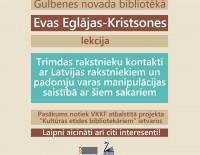 Literatūrzinātnieces Evas Eglājas-Kristsones lekcija