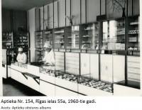 Pirms 55 gadiem Gulbenē tika atklāta jauna aptieka