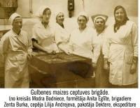 Zudušās industrijas. Gulbenes maizes ceptuve