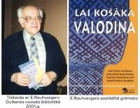 23. jūlijā novadniekam Eiženam Rauhvargeram – 95