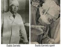 Ēvaldam Ezerietim – 105